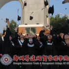 Teach, English, ESL, TESOL, TEFL, China, Asia, Shengda, College, university, jobs, professor, lecturer