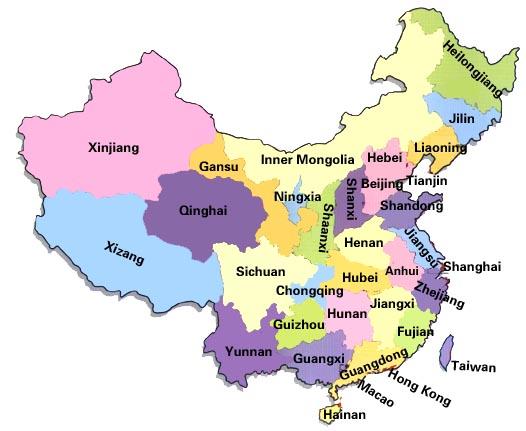 University List | Northeast China: Heilong Jiang, Jilin ...